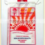 Opp Laminated, Printing, Transparent PP Woven Bags/Sacks with handle for sugar, feed,fertilizer, seeds, rice, flour, Pet food