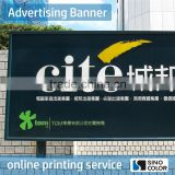 Custom material vinvy fabric outdoor advertising signs and banners