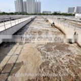 Shandong cationic polyacrylamide polymer for sludge dewatering