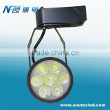 Shopping mall track led light 7watt high power track light adapter quality aluminum track light housing