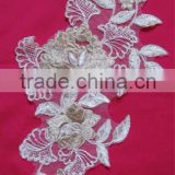 Stock Applique Lace Patch