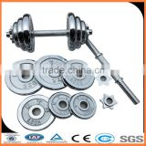 15kg 20kg 30kg Adjustable electroplate chrome Dumbbell set