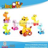 cheap toy plastic giraffe wind up toy motor toy giraffe toy wind up toy motor