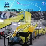 Automatic pet flakes washing production line / waste plastic flakes recycling machine / pet bottle flakes
