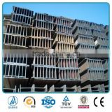 Hot Rolled Mild Steel Beam / H-Beam / H Beam Price                                                                         Quality Choice