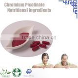 Factory High purity raw material chromium picolinate powder 14639-25-9 , GTP, nutraceuticals