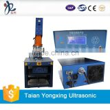 Wholesale factory price Automatic Portable Ultrasonic Plastic Spot Welding Machine for PP, ABS