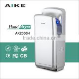 hygienic ware ABS material DC brushless motor high speed hand dryer