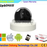 Dakang H.265 4MP ip camera security POE dome camera, p2p network Vandal camera,Motorized 2.8~12mm lens