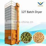 low temperature circulating seed grain dryer