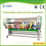 cold and hot laminating machine