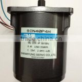 240V SMS AC Standard Gear Motor For Industrial products/Household electric appliances,18MM SMS AC Gear Motor