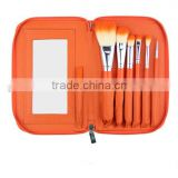 Best Seller Orange Professional Cosmetic Makeup Brush Set 7pieces with Mirror Makeup Case