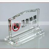 Tabletop T-shaped 100*45*70mm clear acrylic warning sign, acrylic sign holder for warning wholesale