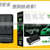 one way magic car alarm 6016 with voice warning and SIM card