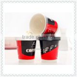 High quality single wall disposable paper cup lid,custom printed paper cup with lid coffee wholesale