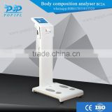 POPIPL Newest 8 point contact electrode bioelectrical impedance analysis BIA body composition analyzer