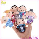 Hot Sale 6PCS Baby Kids Plush Cloth Play Game Learn Story Family Finger Puppets Toys Set