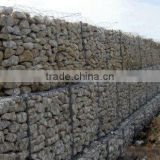 (ISO9001 :2008 )Alibaba China hot sale high quality gabion baskets with low price credit insurance(manufacture factory)