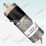 INquiry about 100 watt dc brushless gear motor