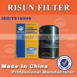 6B Diesel Engine Oil filter 3931063 /ff5052 fuel filters lube filtros OEM factory high quality