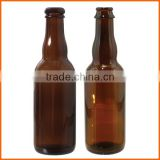 High quality customized brown glass bottle for beer