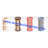 Water Filter Mesh cylinder