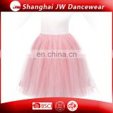 Wholesale Rehearsal Tutu Skirt
