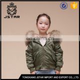 Best Selling High Quality Jackets For Fur Coat Bomber Jacket Kids