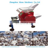 hot selling effective rice straw cutter / herb / green grass crusher machine