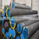 Good Guality Structural Low Alloyed Carbon Steel Bar