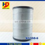 WA380-6 Air Filter For Excavator Diesel Engine Spare Parts