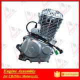 250cc motorcycle air cooled zongshen parts  4 stroke engine
