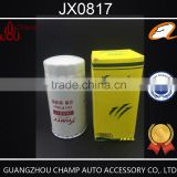 Wholesale diesel oil filter for Volvo in diesel engine oil filter with competitive price