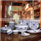 56 pcs Dinnerware Set For Valentines Gift Sets                                                                         Quality Choice