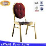lifetime stacking fabric banquet conference marrakech swing chair for hotel furniture chairs                                                                         Quality Choice