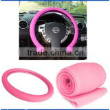 China factory supplier flexible silicone car steering wheel cover