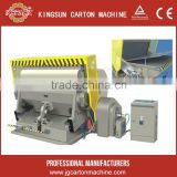 INQUIRY about Pizza and Hamburger box making machine /paperboard creasing die cutting machine
