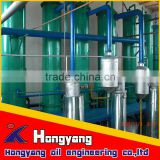 cotton seed oil/cooking oil processing machine with resonable price and best quality made in China