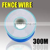 Hot Sale 300M Wire Cable For Pet Dog Underground Pet Fence Electric Shock Training High Quality