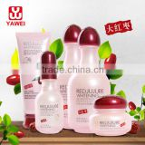 Jujube Whitening Series,face cleaser,face cream,face lotion,face skin care