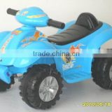 Children Ride on Toy Motor