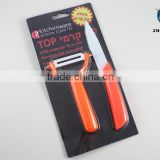"4"" Imitated Ceramic paring Knife with Peeler"
