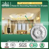 Ornamental Building Material Quyality Fire rated medallion moulding
