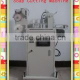 Soap Cutting Machine, soap cutter, soap bar cutting machine, soap making machine,soap machine