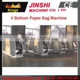 Ruian Jinshi High Speed KFC FOOD Paper Bag Making Machine Price
