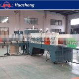 Automatic PP PE POF PVC film Shrink Wrapping machine for Bottles, cans, jars, bricks                                                                                                         Supplier's Choice