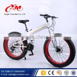 China manufacture big tire snow bike / Men Bmx bicycle fat tire 26*4.0 / tandem fat tire chopper bike bicycle                                                                         Quality Choice