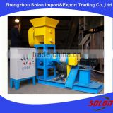Widely used farm poultry feed machinery/equipment for the production of dog food                                                                         Quality Choice