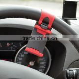 Universal car steering wheel holder, mobile phone mount car holder, car clip cellphone mount